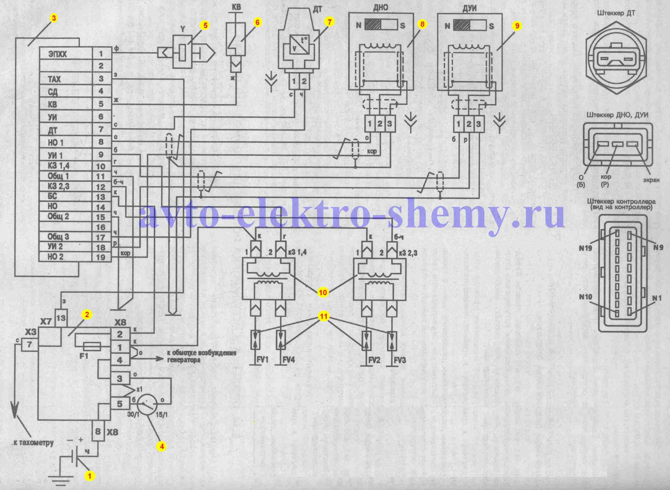 Электросхема азлк 2140