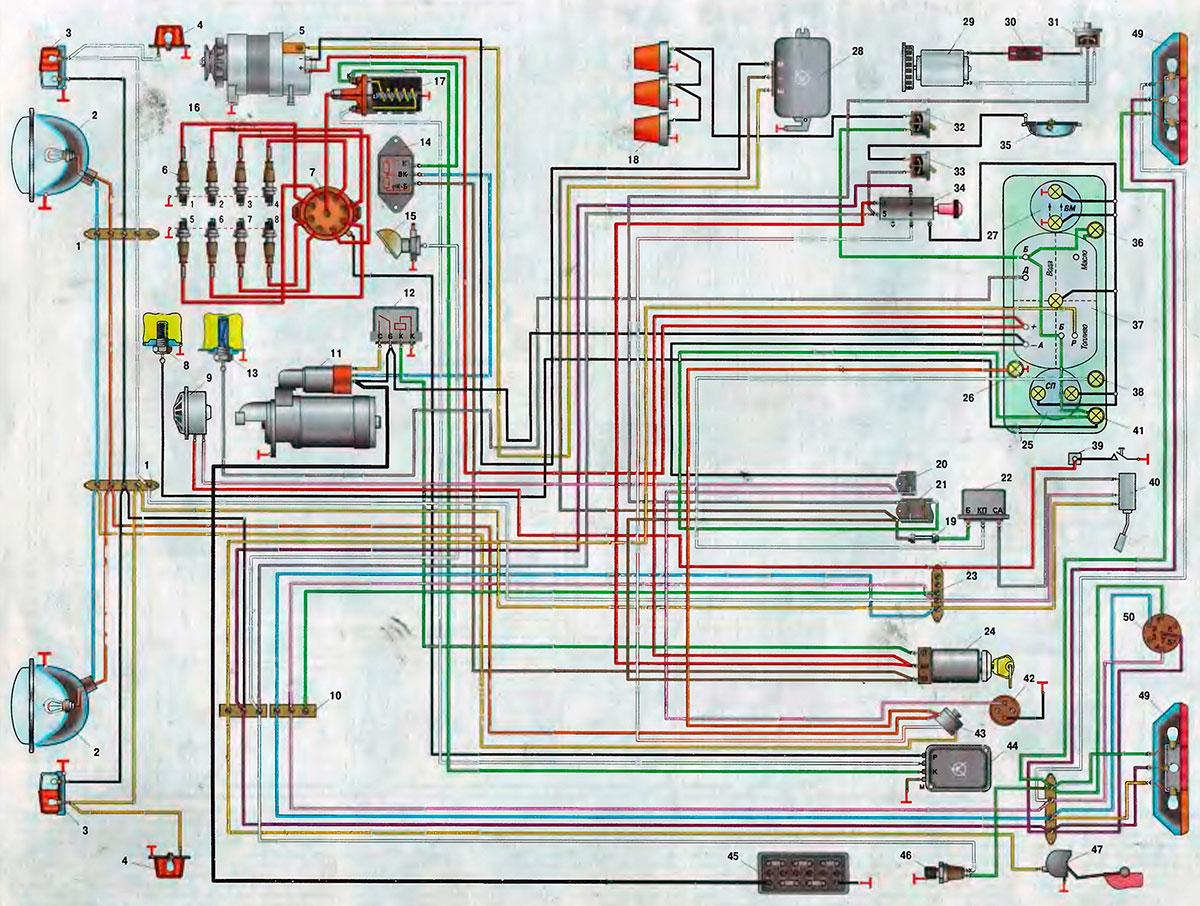 Цветная схема электрооборудования зил 131