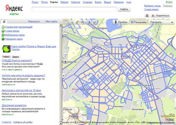 Гугл карты панорама
