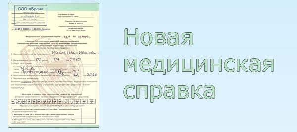 Замена птс свидетельства при смене фамилии в москве