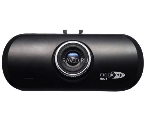 MagicEye HD71-1