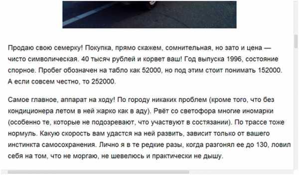 Подать объявление на продажу ам доска бесплатных объявлений на авито в чите