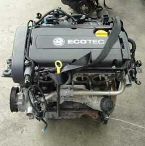 Машина снята утилизирована есть справка можно ли двигатель вывезти в кыргызстан