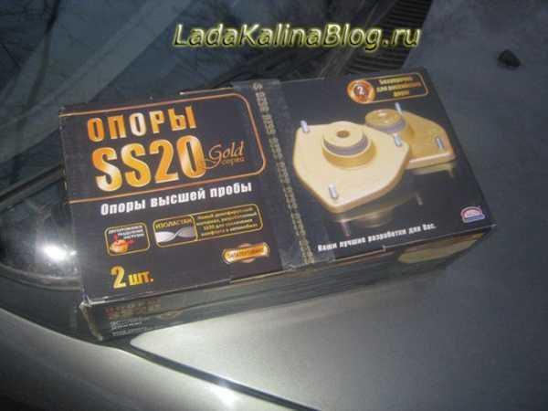 Ss20 опорники на калину