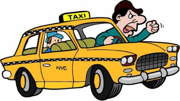 Открыть ип для работы в такси