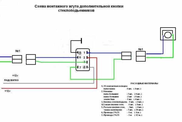 Схема подключения электростеклоподъемника 2107