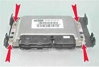 Блок управления ваз 21099